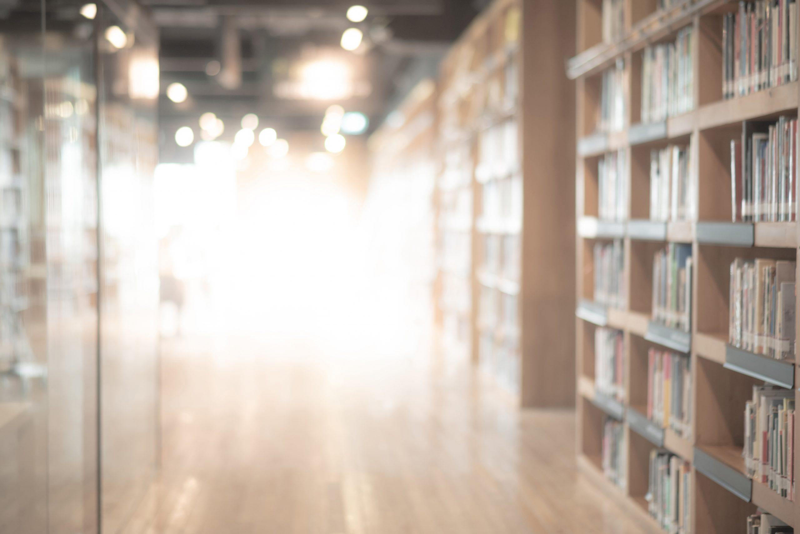 Accédez à la bibliothèque privée